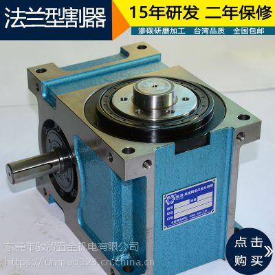 厂家直销140DF法兰型潭子分割器压力机械分割器18年研发