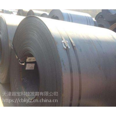 汽车钢 天津汽车钢大梁钢高强钢卷汽车钢型号价格厂家批发 700L 500L