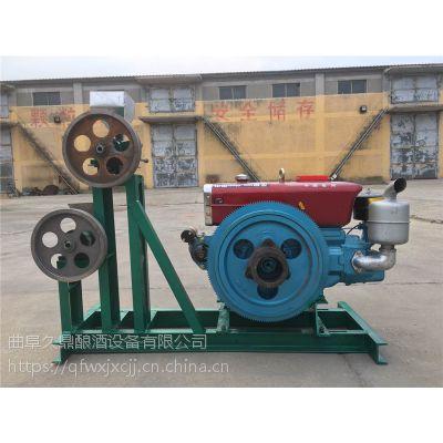 乐山厂家直销玉米七用膨化机 小型杂粮膨化机