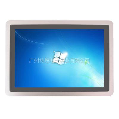 特控15寸工业平板电脑 工控一体机 无风扇 电容触摸 可定制