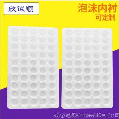 防震物流包装箱