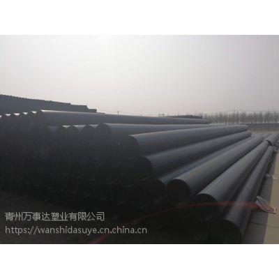 胶州园林绿化DN75*1.0MPape管件厂家