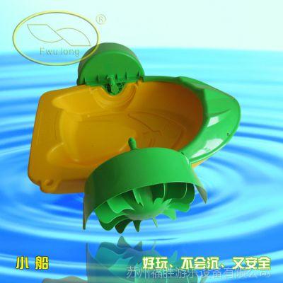 厂家直供福龙迷你手摇船 加厚儿童娱乐手划船 水上玩具手摇船