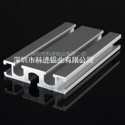 供应4040工业铝型材氧化表面处理,6063材料工业支架类型材