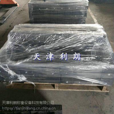 许昌20公斤标准砝码,20公斤标准法码
