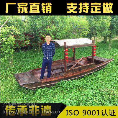 河南欧式木船 装饰 贡多拉 道具船 旅游船 休闲木船 服务类船