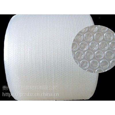 遵义地区生产定制各种规格气泡袋、气泡膜、拉伸缠绕膜