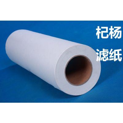 工业过滤纸-珩磨液过滤纸-珩磨油滤纸-上海杞杨