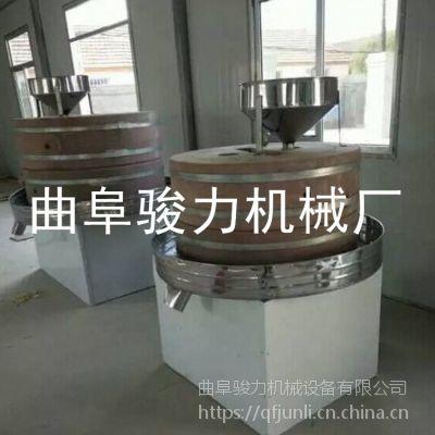 现货促销 传统豆制品加工设备 豆腐米浆机 石磨豆浆机 骏力