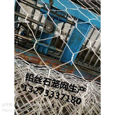 生态五绞铅丝笼网 防汛铅丝石笼网 铅丝笼围堰网