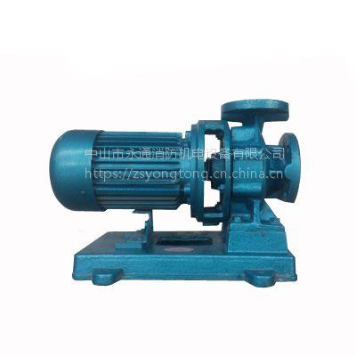 IZ50-32-125广州水泵厂直联式泵 3HP离心泵