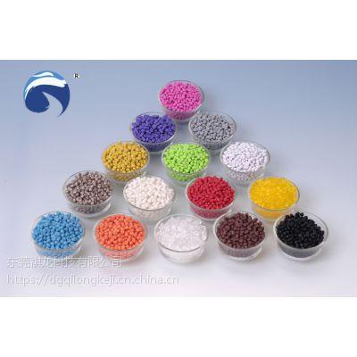 各类改性环保pvc胶粒 抗静电级 耐磨阻燃注塑料 管材 传输带