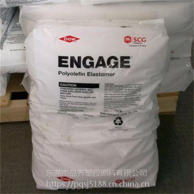 供应 POE 美国陶氏 8003 耐候 食品级用于改性增韧POE