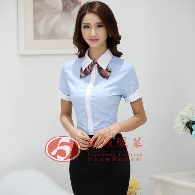 2017春秋韩版衬衫女白衬衫职业女装大码长袖打底女衬衣