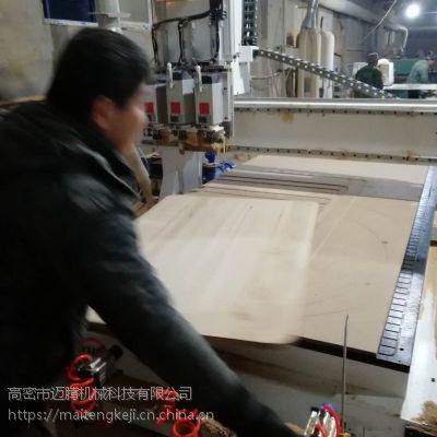 迈腾数控木工三主轴切换裁料机 橱柜衣柜裁料机厂家 数控雕刻机直销