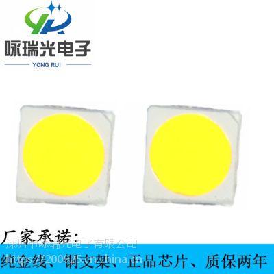 3030白光灯珠低价销售LED3030正白贴片1W发光二极管