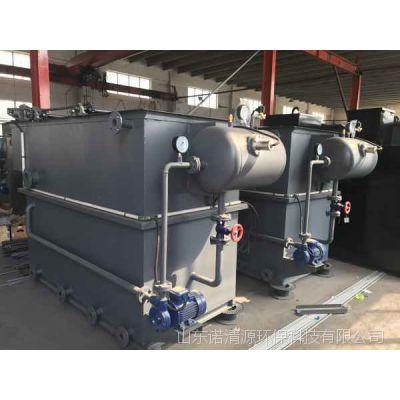 溶气气浮机销售公司