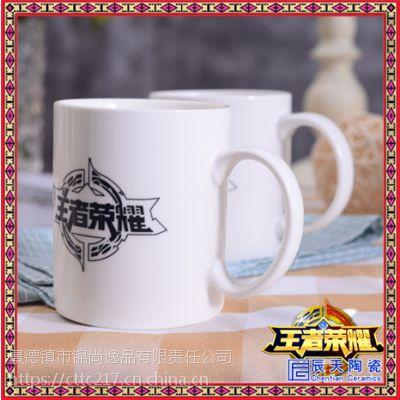 陶瓷马克杯带盖子陶瓷马克杯仿搪瓷陶瓷马克杯大容量