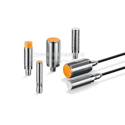 德国IFM/易福门电感式传感器 - 适用于移动机械行业