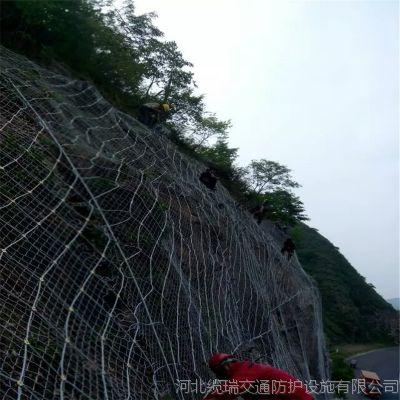 SNS柔性防护网厂家@柔性防护网价格@河北缆瑞钢丝绳网