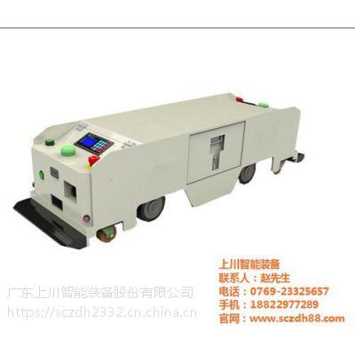 agv小车|上川智能装备|广州智能agv小车