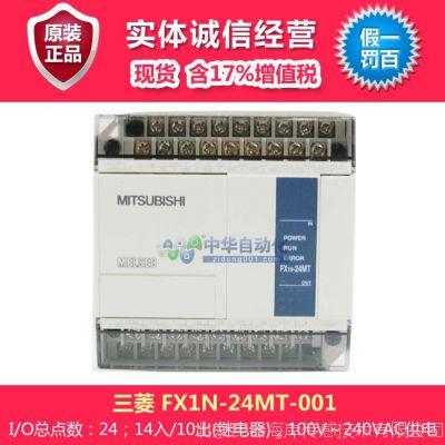 三菱PLC FX1N-24MT-001型CPU 14入/10出(继电器),含17%增值税
