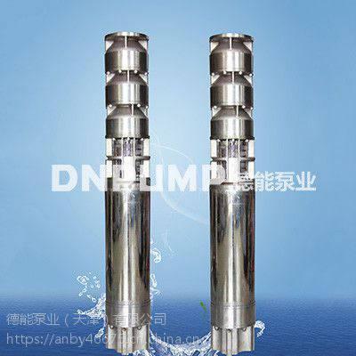 厂家供应QJH304不锈钢井泵