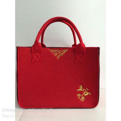 专业供应商金彩源包装专业供应各种精美礼品包装