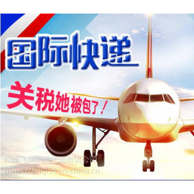 深圳广州到马来西亚海运空运散货拼箱,整柜双清