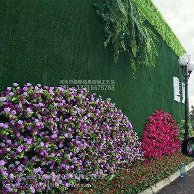深圳绿琴厂家批发 仿真植物墙 人造假绿植墙 婚庆装饰美化 绢布装饰假花假叶子