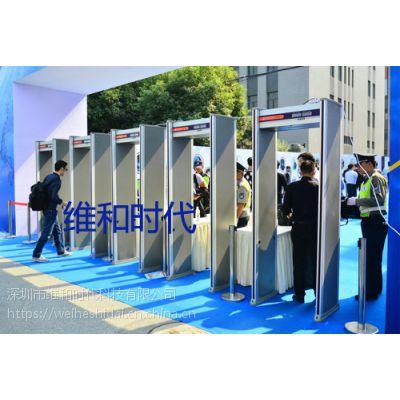 宁波安检门 金属探测器 X光安检机厂家