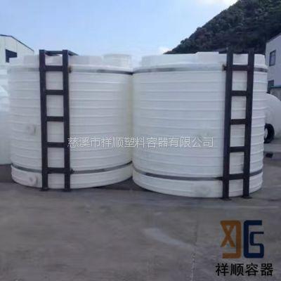 10吨大型工业搅拌容器/10吨搅拌电机配套PE容器/10吨滚塑加厚搅拌容器