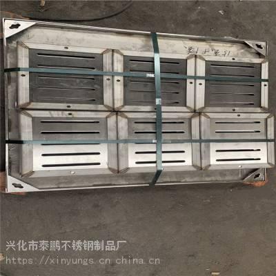 新云 防滑不锈钢格栅 防滑钢格板定制