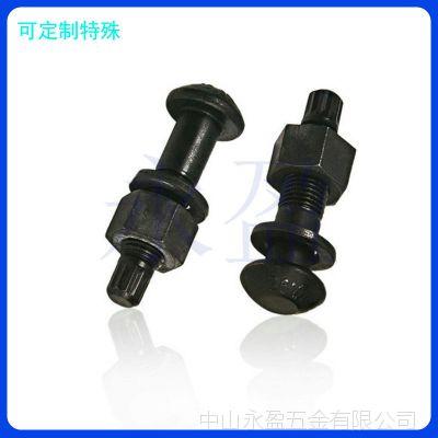中山佛山10.9级扭剪型螺栓 国标A级高强度钢结构螺丝组厂