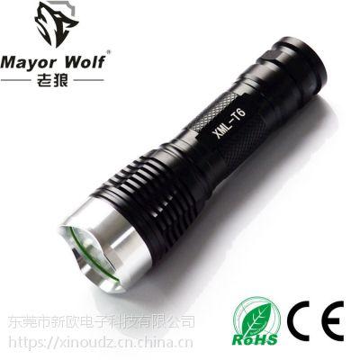 厂家批发 26650手电筒 led铝合金强光充电手电筒 户外骑行照明用品防身