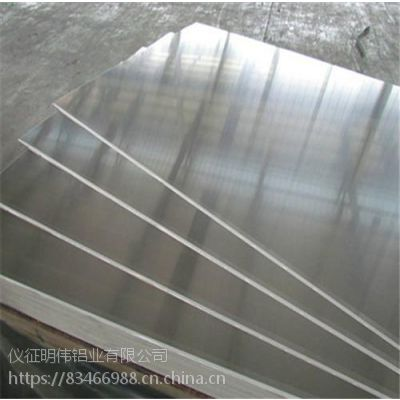 铝合金铝板_铝板_仪征明伟铝业