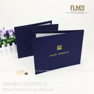 衬衣面料样本设计瑞安产品图册定做河北样本厂家商务印刷温州出厂