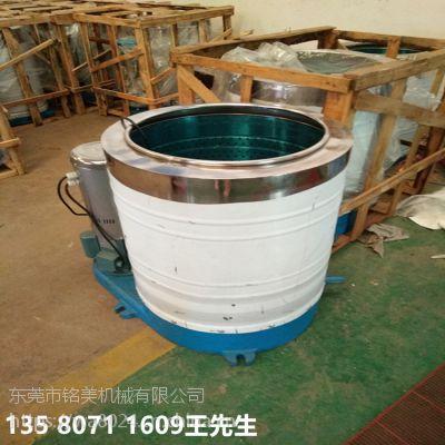供应 龙岗 惠州蔬菜离心脱水机怎么卖