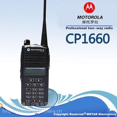 超强防水 防尘对讲机 摩托罗拉motorola CP1660对讲机原装正品