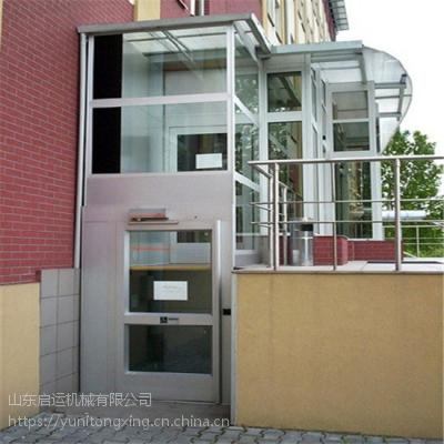 阁楼小型升降机 别墅垂直家用电梯 智能曲线型电梯 伊春市 运城市启运公司