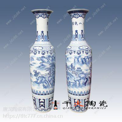 供应陶瓷大花瓶 景德镇陶瓷花瓶