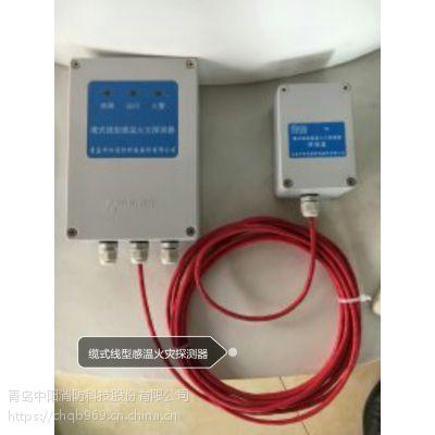 感温电缆、超细干粉,火探管,泡沫喷雾,气溶胶