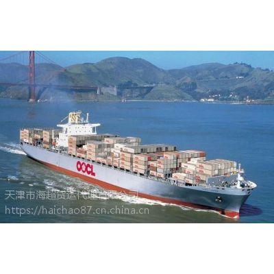 天津到浙江宁波海运集装箱内贸运输船运价格多少钱一吨