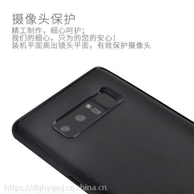 三星note8贴皮手机壳素材带凹槽 pc+tpu二合一Note8手机保护套