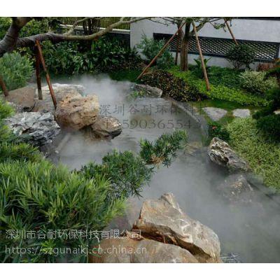 旅游区园林人工造雾设备 造雾降温系统在线咨询 案例(济宁|泰安|聊城|威海|枣庄|德州|日照)