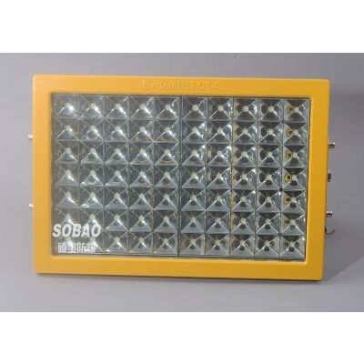 粉尘车间专用LED防爆灯100W,100WLED防爆照明灯