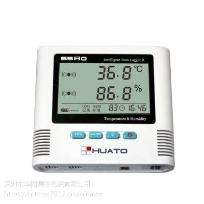 华图自带较准功能温湿度计