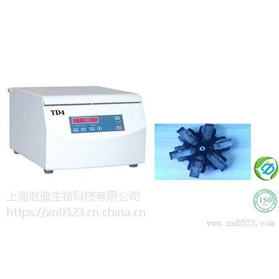 上海离心机TD4载玻片台式低速离心机