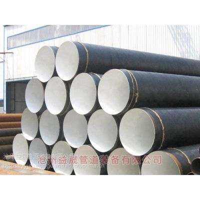 DN500-3pe防腐无缝钢管价格