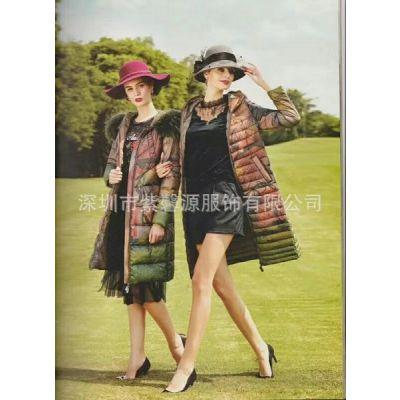羽绒女装哪个牌子好紫馨源女装品牌折扣店尾货货源为您推荐